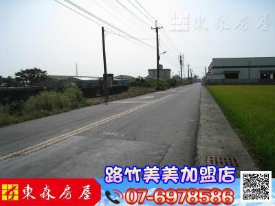 路竹圓夢小農地237坪