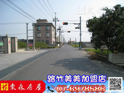 路竹圓夢小農地1.17分