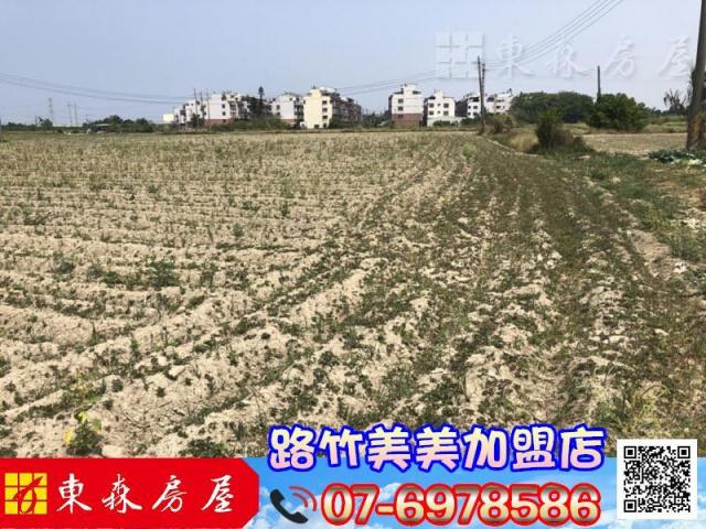 路竹超值小農地